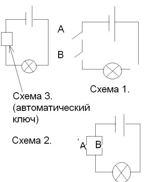 Цепь на схеме 1 с